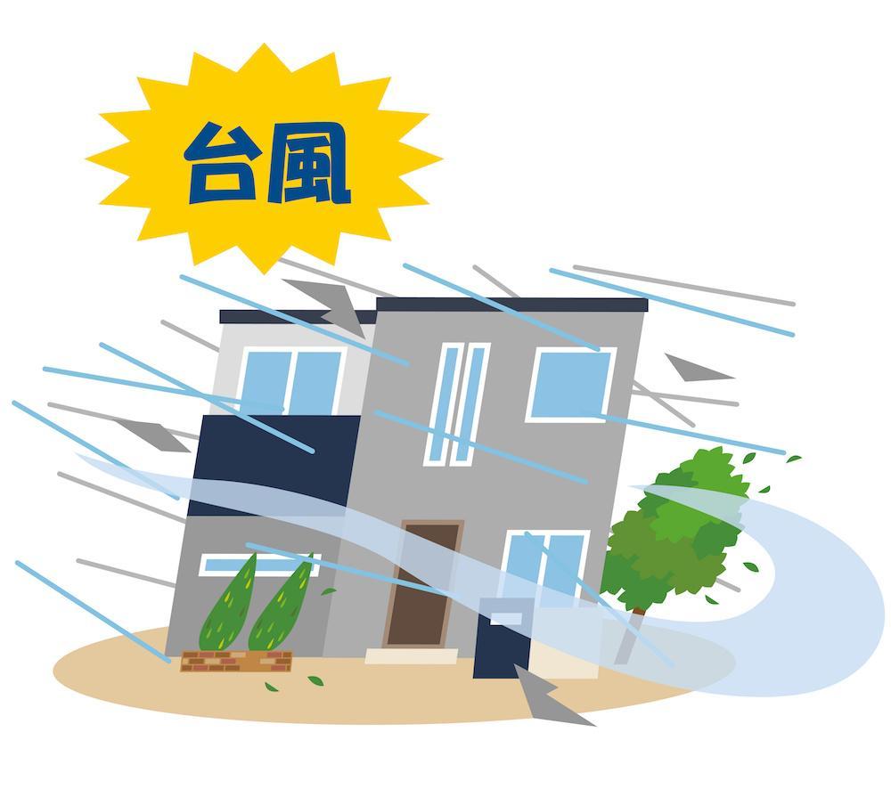 火災保険を利用して屋根修理をする方法